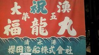 20100911100039.jpg