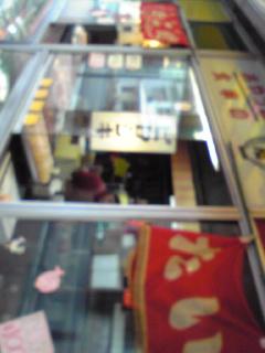 image/dokungo-2009-02-24T22:04:52-1.jpg