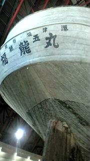 20100911100012.jpg