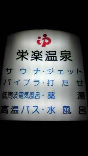 20101013210954.jpg
